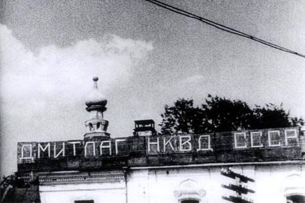 Единственный в истории аферист, ставший Героем Советского Союза