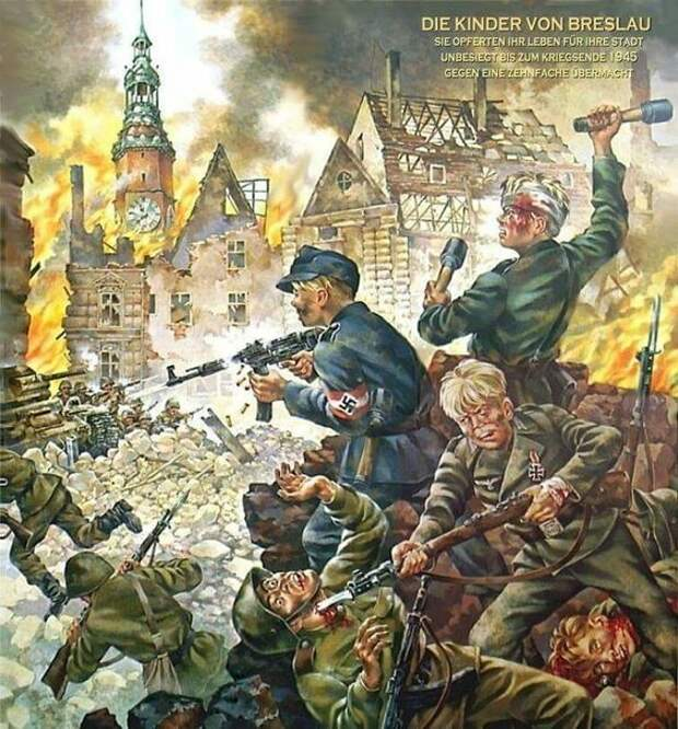 Берлинская наступательная операция: Последний бой – он трудный самый