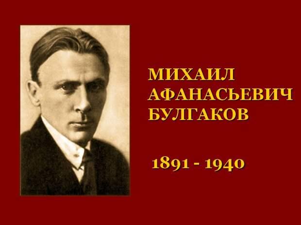 Мастеру - 130 лет, а в Киеве он вечен...