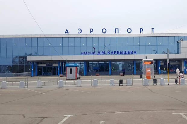 Рейс в прошлое появился в расписании омского аэропорта