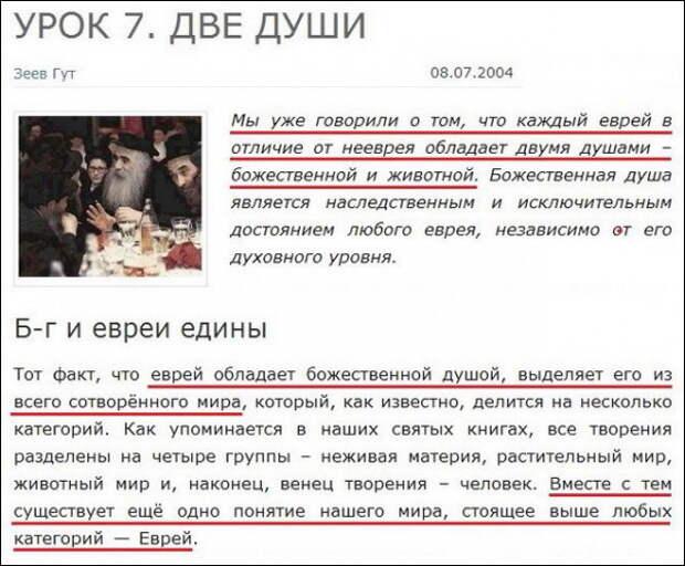 Украденные у русских жрецов знания пора уже вернуть русскому народу!