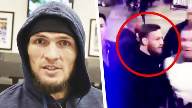 Хабиб, чемпионский пояс и нападение на автобус: как это было