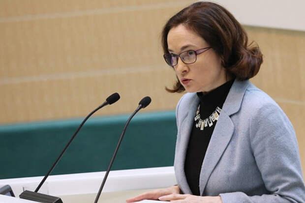 Банк России подготовил для россиян три сценария развития страны
