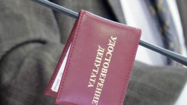 Феодосийского депутата лишили мандата из-за дорогого подарка