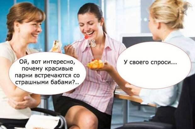 Только русским доступна весенняя радость смены зимнего пуховика на пуховик чуть полегче