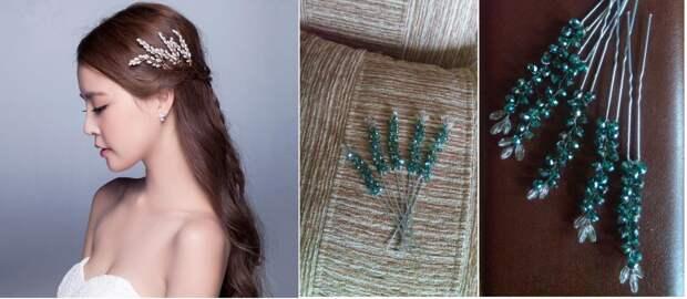 Еще немного об украшениях для волос, как подобрать и как заказать...)))