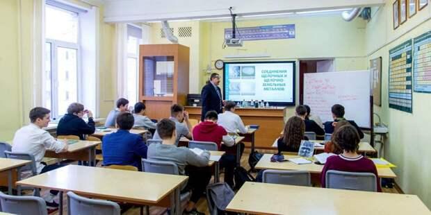 Москва вошла в число мировых лидеров по качеству образования Фото: mos.ru