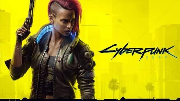 CD Projekt вернули средства около 30 000 игрокам, купившим Cyberpunk 2077