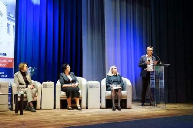 В Тамбовском госуниверситете обсудили интеграцию науки и образования