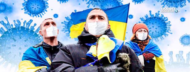 В Раде Зеленского обвинили в большом дерибане «коронавирусных денег»