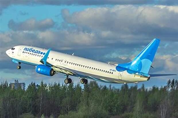 Российские авиакомпании в феврале снизили перевозки пассажиров на 37%