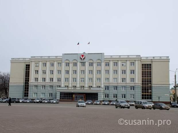 Власти Удмуртии за 11 месяцев сэкономили более 3 млрд рублей на госзакупках
