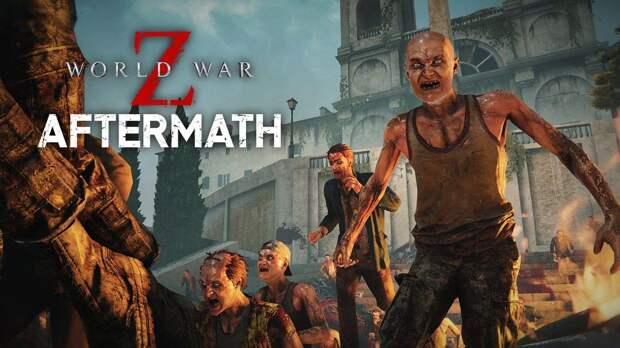 Игровая индустрия - Релизный трейлер World War Z: Aftermath