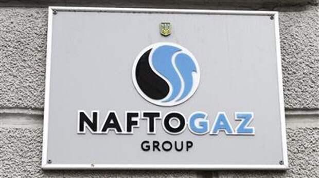 """""""Нафтогаз Украины"""" готов обсуждать с """"Газпромом"""" продление контракта о транзите газа"""