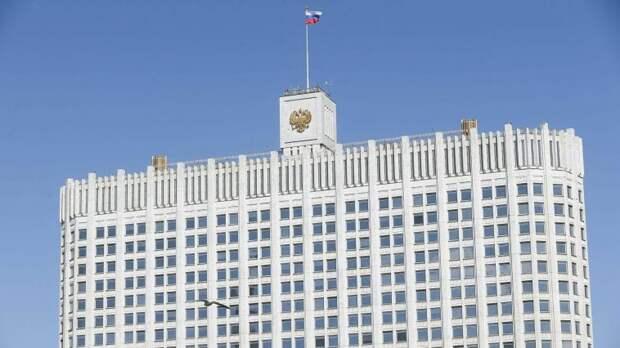 Правительство одобрило генеральные схемы развития газовой и нефтяной сфер