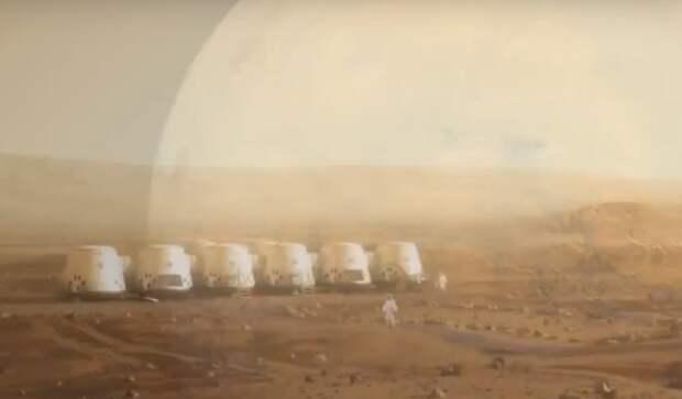 Компания Mars One объявлена банкротом