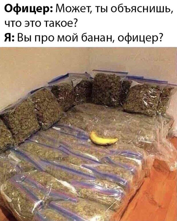 Кровать и банан