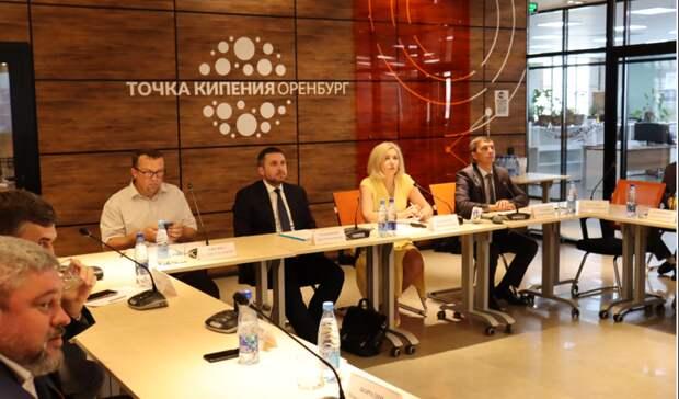 ВОренбурге начался конкурс научно-технологических проектов истартапов «Техновызов»