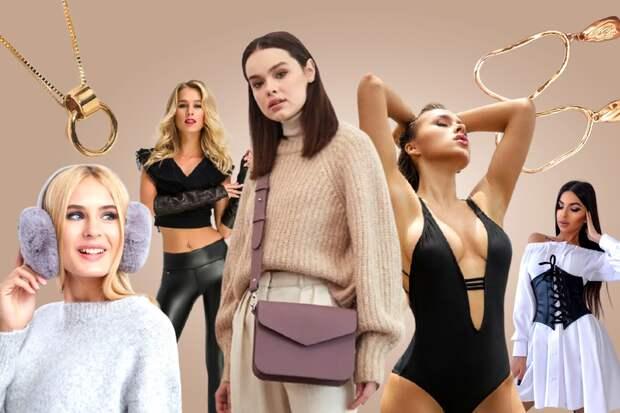Душат и тянут: 10 вещей в женском гардеробе, которые опасны для здоровья