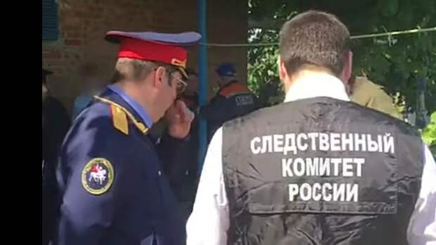 Роструд признал ЧПпод Таганрогом несчастным случаем напроизводстве