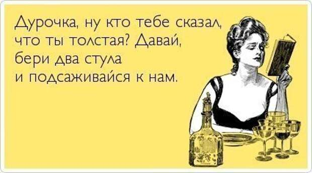 http://3steps.turboslim.ru/uploads/blog/573f0eaee720e.jpg