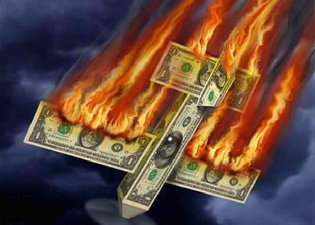 США экономика