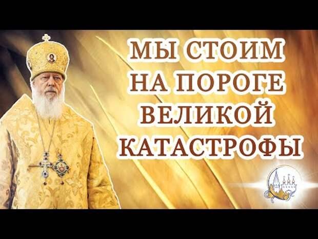 О Сакральном смысле Спасения!!!