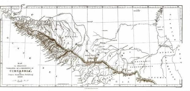 Карта Черкесии, составленная английским шпионом Джеймсом Беллом, 1840