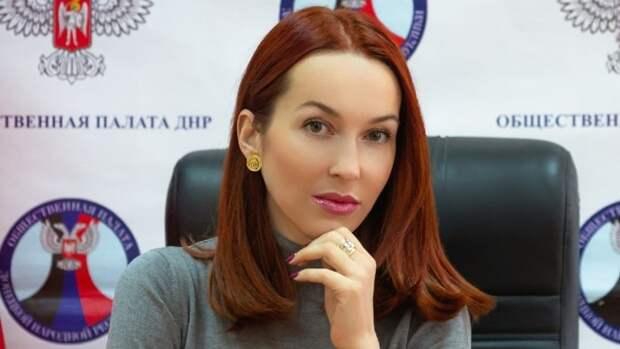 Зампред ОП ДНР Мартьянова прокомментировала иск России в ЕСПЧ