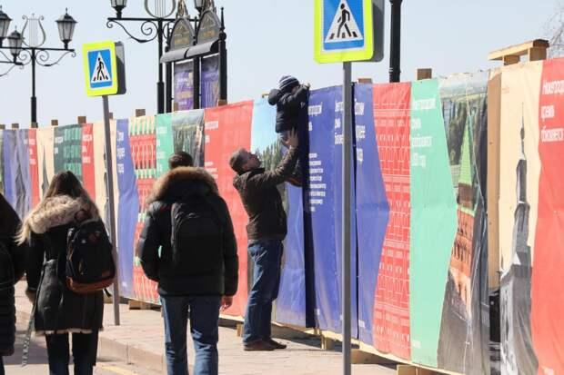 Лицевая сторона: как Нижний Новгород готовится к 800-летнему юбилею