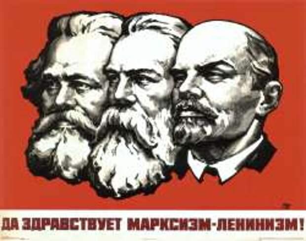 Еще немного про марксизм