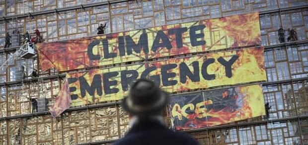 С океаном не помиришься: современные вызовы изменения климата