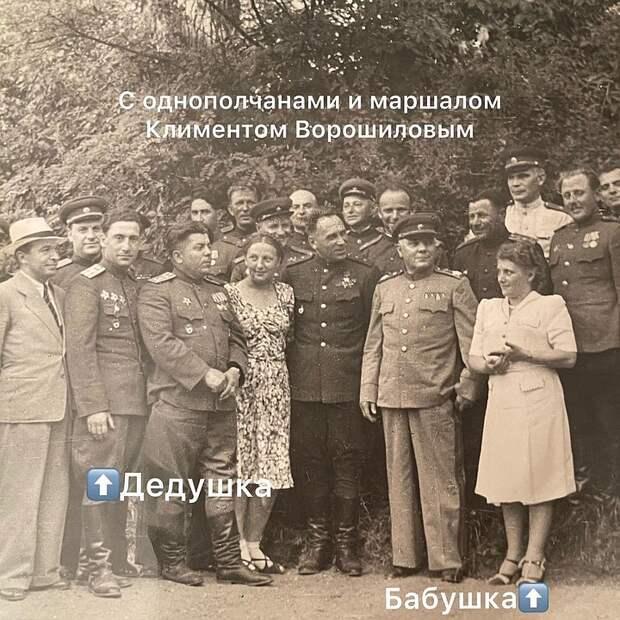 «В День Победы слёзы льются сами»: бессмертный полк в семьях Галкина, Гришаевой, Бузовой, Соловьева