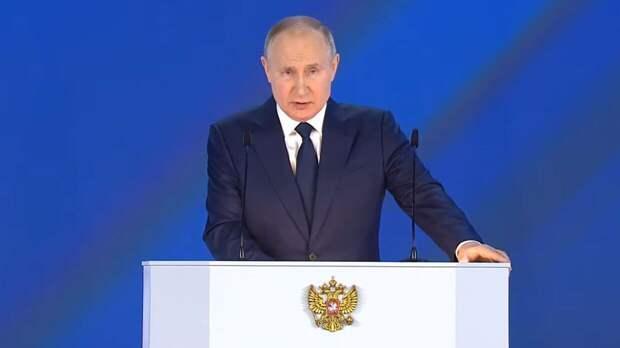 Путин: инфраструктурные проекты должны быть реализованы в первую очередь