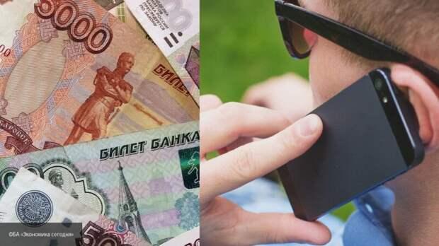 Эксперт Петропольский предупредил об опасности переводов по номеру телефона