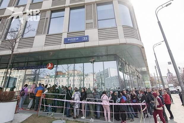 Дипломаты, богачи и студенты: всех уравняла очередь в офис Turkish Airlines в Москве