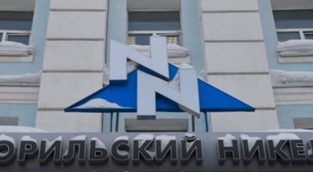 «Норникель» намерен оспорить иск Росрыболовства почти на 60 миллиардов рублей