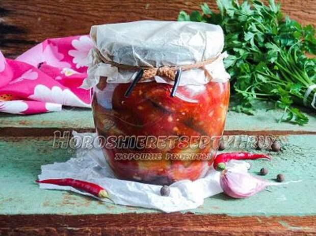 Баклажаны в томате на зиму