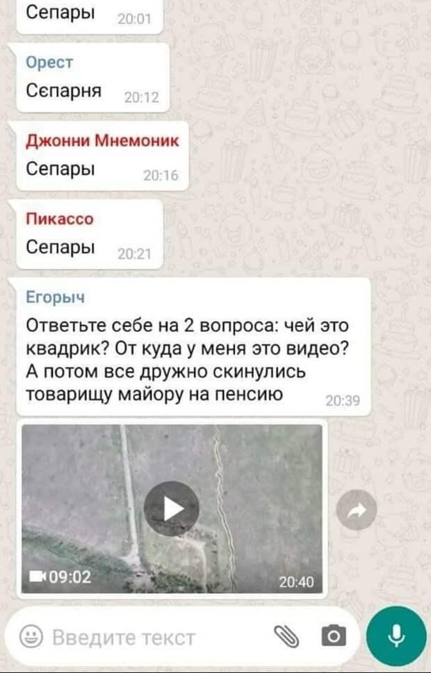 ВСУ уничтожили блокпост правосеков