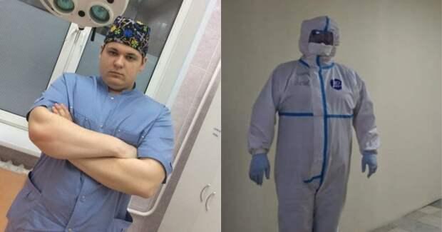 Ему было всего 26. Истории врачей, отдавших жизни в борьбе с коронавирусом