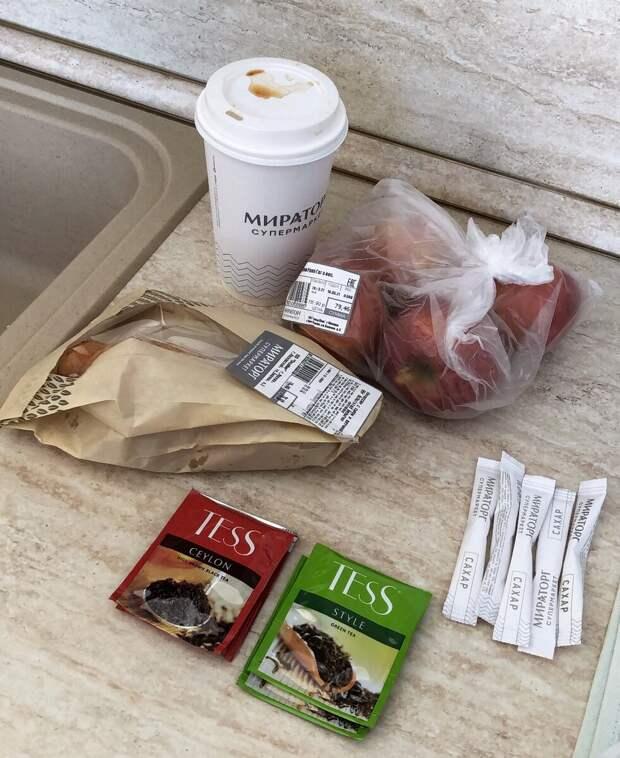 Бесплатные лекарства для беременных. Дегустация чая в Мираторге. Сэкономила 13 тыс рублей.