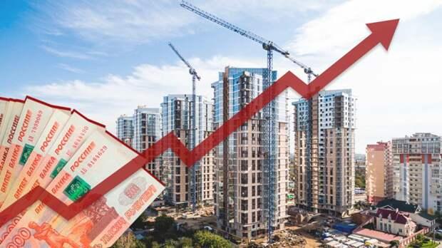 Падения цен на жилье не ожидается. Эксперты говорят о долгосрочном росте