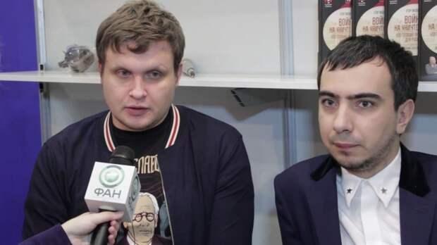Руководство NED попалось на уловку пранкеров и отчиталось о своей работе в РФ