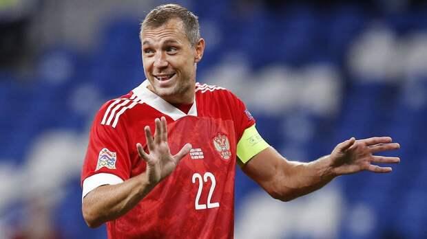 Дзюба, Кузяев и Караваев досрочно завершили тренировку сборной России на сборе в Австрии