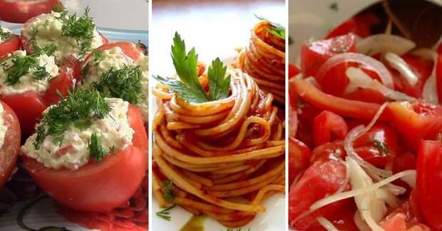 Польза помидоров для организма
