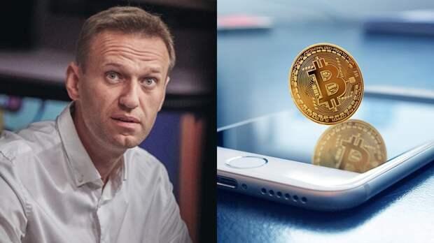 Ещё раз о деньгах Навального