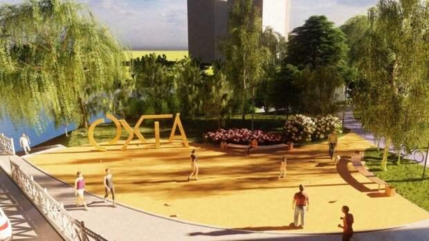Весной 2022 года на набережной Охты в Петербурге разобьют сад непрерывного цветения