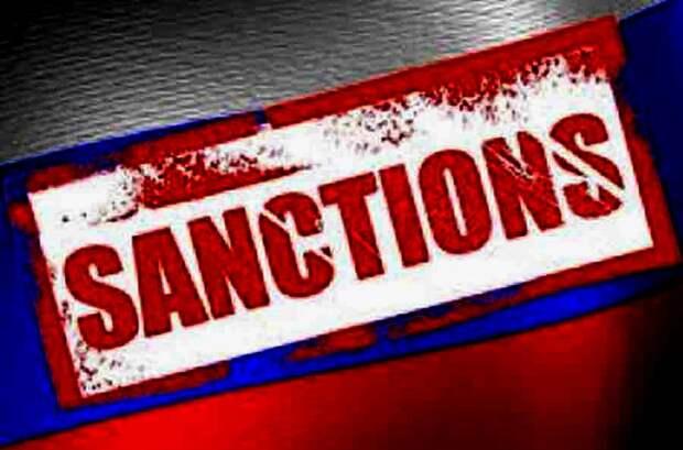Эксперт объяснил, почему Запад подходит к рубежу экономической войны с РФ