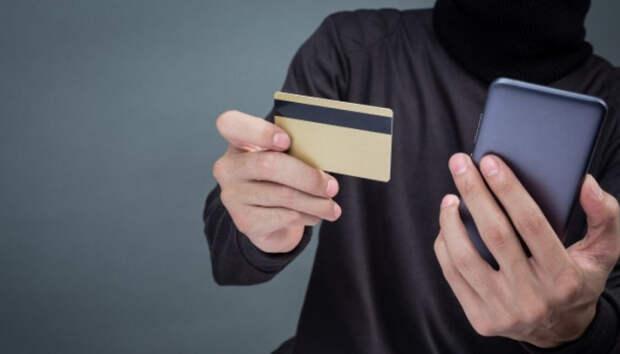 Лжебанкир предложил мужчине получать кэшбэк и завладел его деньгами