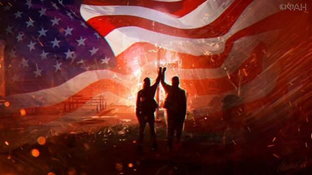 Брутер оценил шансы разжигания новой гражданской войны в США из-за Трампа